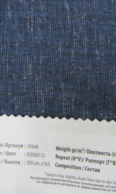 Design LEON Collection Colour: 02D60112 Vip Decor/Cosset Article: 10448
