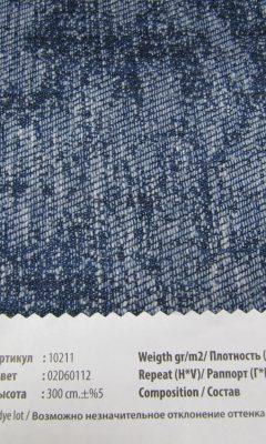 Design LEON Collection Colour: 02D60112 Vip Decor/Cosset Article: 10211