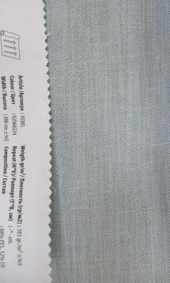 Design LEON Collection Colour: 02D60224 Vip Decor/Cosset Article: 10385