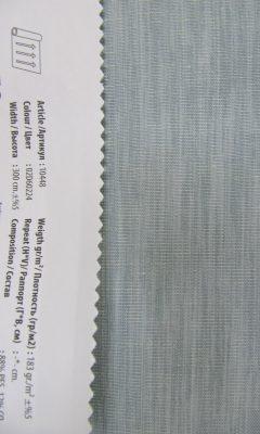 Design LEON Collection Colour: 02D60224 Vip Decor/Cosset Article: 10448