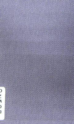 Каталог Design BAILANDO colour 207 SAPPHIRE (САПХИР ХОМ)