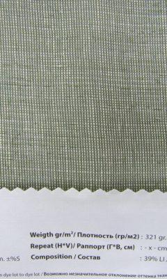 Design ACERTADO Collection Colour: 046 Vip Decor/Cosset Article: 6015