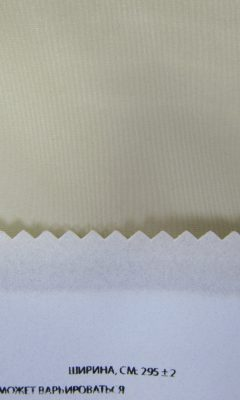 Каталог тканей для штор Dante & Beatrice артикул Beatrice Цвет: 10 WIN DECO (ВИН ДЕКО)