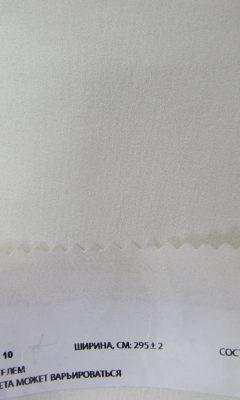 Каталог тканей для штор Dante & Beatrice артикул Dante Цвет: 10 WIN DECO (ВИН ДЕКО)
