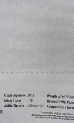 Design LEON Collection Colour: 100 Vip Decor/Cosset Article: 9113