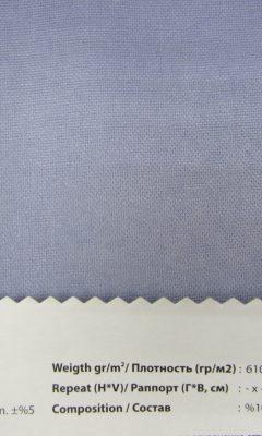 Design LISBON Collection Colour: 1000 Vip Decor/Cosset Article: Parch