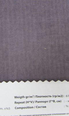 Design LISBON Collection Colour: 1004 Vip Decor/Cosset Article: Parch