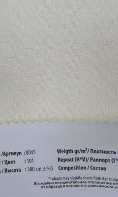 Design LEON Collection Colour: 101 Vip Decor/Cosset Article: 8045
