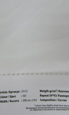Design LEON Collection Colour: 101 Vip Decor/Cosset Article: 9113