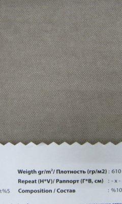 Design LISBON Collection Colour: 1011 Vip Decor/Cosset Article: Parch