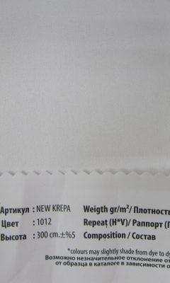 Design LEON Collection Colour: 1012 Vip Decor/Cosset Article: NEW KREPA