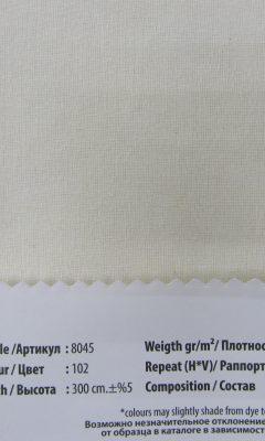 Design LEON Collection Colour: 102 Vip Decor/Cosset Article: 8045