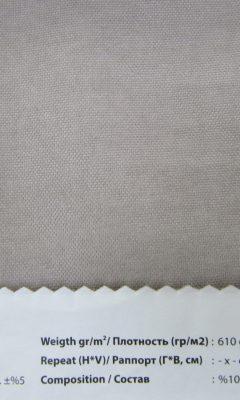 Design LISBON Collection Colour: 1036 Vip Decor/Cosset Article: Parch