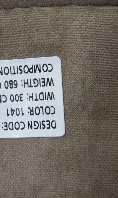 Каталог Design Code MURANO colour 1041  SAPPHIRE (САПХИР ХОМ)