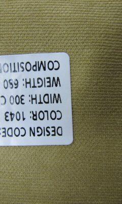 Каталог Design Code MURANO colour 1043  SAPPHIRE (САПХИР ХОМ)