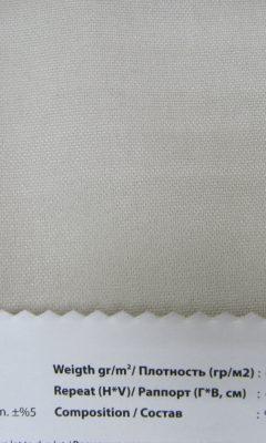 Design LISBON Collection Colour: 1046 Vip Decor/Cosset Article: Parch