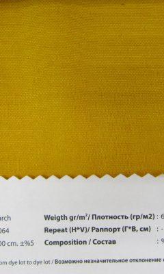 Design LISBON Collection Colour: 1064 Vip Decor/Cosset Article: Parch