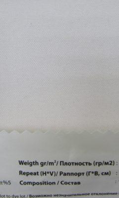 Design LISBON Collection Colour: 1069 Vip Decor/Cosset Article: Parch