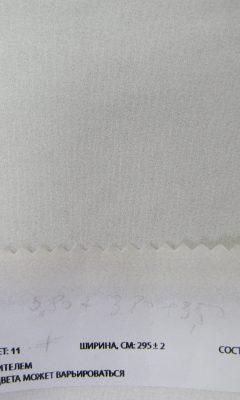 Каталог тканей для штор Dante & Beatrice артикул Dante Цвет: 11 WIN DECO (ВИН ДЕКО)