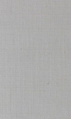 Артикул: 1107С Коллекция NEVILLE (НЕВИЛЬ)