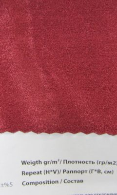 Design LISBON Collection Colour: 1292 Vip Decor/Cosset Article: Sandra