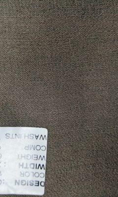 Каталог Артикул Design CATIONIC COLOR 13302 ADEKO (АДЕКО)