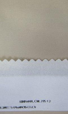 Каталог тканей для штор Dante & Beatrice артикул Beatrice Цвет: 14 WIN DECO (ВИН ДЕКО)
