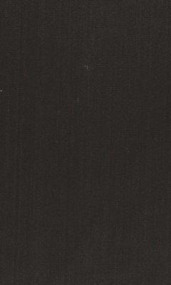301 «Benissa» /50 Orba 15 ткань DAYLIGHT