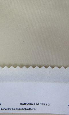 Каталог тканей для штор Dante & Beatrice артикул Beatrice Цвет: 15 WIN DECO (ВИН ДЕКО)