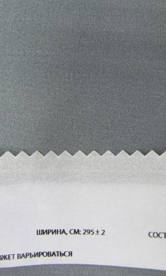 Каталог тканей для штор Dante & Beatrice артикул Dante Цвет: 15 WIN DECO (ВИН ДЕКО)