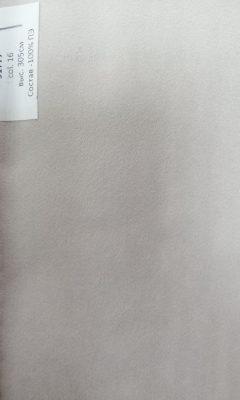 Каталог Gamuza 91777 col.16 ELITE HOME (ЭЛИТ ХОМ)