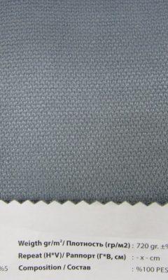 Design LISBON Collection Colour: 16 Vip Decor/Cosset Article: Kamila