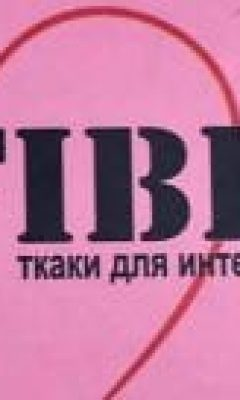 Каталог АВРОРА FIBRE (ФИБРЕ)