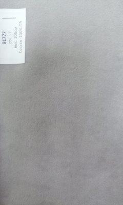 Каталог Gamuza 91777 col.17 ELITE HOME (ЭЛИТ ХОМ)