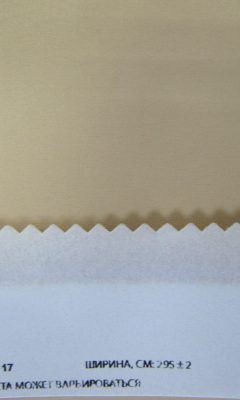 Каталог тканей для штор Dante & Beatrice артикул Beatrice Цвет: 17 WIN DECO (ВИН ДЕКО)