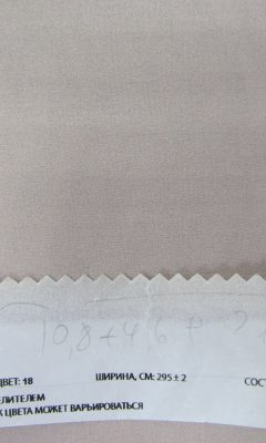 Каталог тканей для штор Dante & Beatrice артикул Dante Цвет: 18 WIN DECO (ВИН ДЕКО)
