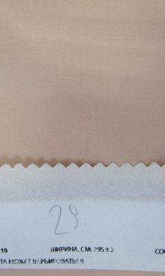 Каталог тканей для штор Dante & Beatrice артикул Beatrice Цвет: 19 WIN DECO (ВИН ДЕКО)