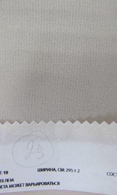 Каталог тканей для штор Dante & Beatrice артикул Dante Цвет: 19 WIN DECO (ВИН ДЕКО)