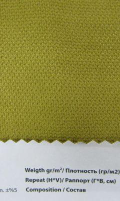 Design LISBON Collection Colour: 19 Vip Decor/Cosset Article: Kamila