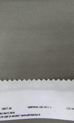 Каталог тканей для штор Dante & Beatrice артикул Dante Цвет: 20 WIN DECO (ВИН ДЕКО)