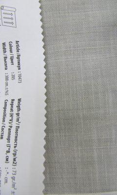 Design LEON Collection Colour: 205 Vip Decor/Cosset Article: 10473