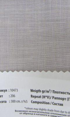 Design LEON Collection Colour: 206 Vip Decor/Cosset Article: 10473