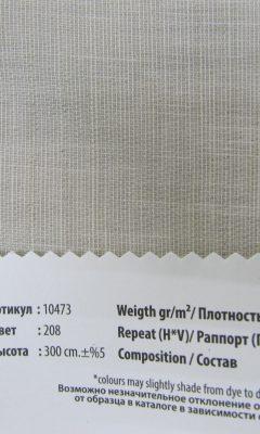 Design LEON Collection Colour: 208 Vip Decor/Cosset Article: 10473