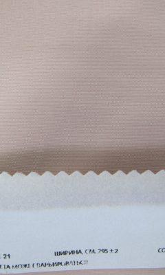 Каталог тканей для штор Dante & Beatrice артикул Beatrice Цвет: 21 WIN DECO (ВИН ДЕКО)