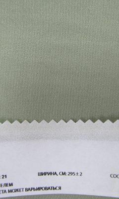 Каталог тканей для штор Dante & Beatrice артикул Dante Цвет: 21 WIN DECO (ВИН ДЕКО)