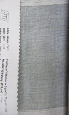 Design LEON Collection Colour: 210 Vip Decor/Cosset Article: 10473