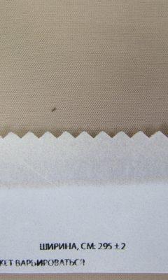 Каталог тканей для штор Dante & Beatrice артикул Beatrice Цвет: 22 WIN DECO (ВИН ДЕКО)