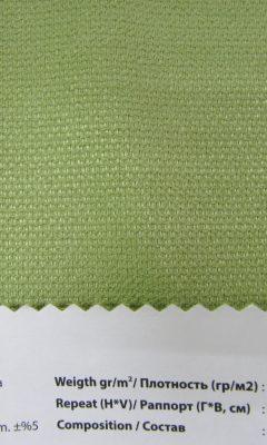 Design LISBON Collection Colour: 22 Vip Decor/Cosset Article: Kamila