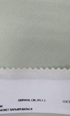 Каталог тканей для штор Dante & Beatrice артикул Dante Цвет: 22 WIN DECO (ВИН ДЕКО)
