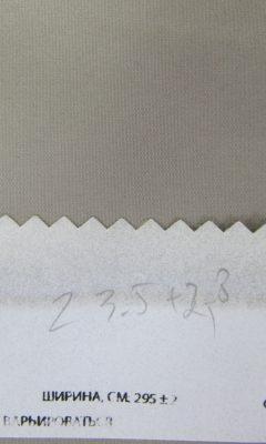 Каталог тканей для штор Dante & Beatrice артикул Beatrice Цвет: 23 WIN DECO (ВИН ДЕКО)